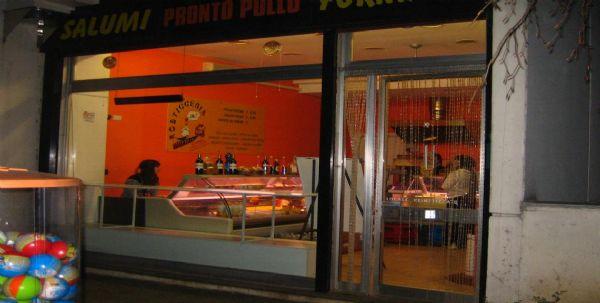 Bilocale Pianezza Via Paperia 4