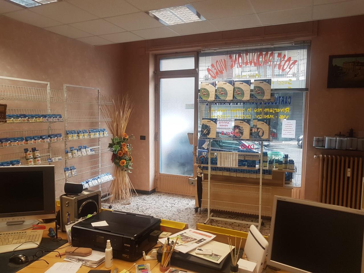 Locale Commerciale CHIVASSO 110