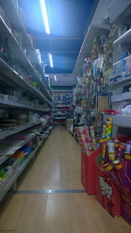 Locale Commerciale PESCARA SRE1745SI