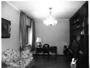 Appartamento, VIALE MARIA BAKUNIN QUARTIERE FUORIGROTTA, 0, Vendita - Napoli
