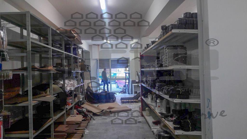 Vendita Locale Commerciale REGGIO CALABRIA